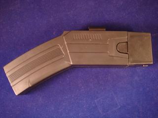 pistol listrik
