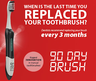 90 day brush banner