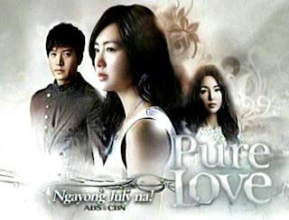 pure+love.jpg