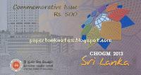 http://asiabanknotes.blogspot.com/2014/01/sri-lanka-500-rupees-chogm.html