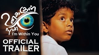Unakkul Naan _ Official Trailer _ New Tamil Movie _ Venkatesh Kumar G