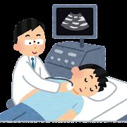 頸動脈のエコー検査のイラスト