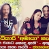 Athula Adikari Falls In Love With Amaya Adikari