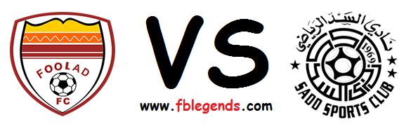 مشاهدة مباراة فولاد خوزستان والسد القطري بث مباشر اليوم الثلاثاء 21-4-2015 اون لاين دوري أبطال آسيا يوتيوب لايف alsadd vs foolad khozestan