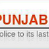 Punjab Police SI Recruitment 2013 recruitment-cdacmohali.in Apply Online for 110 Sub Inspector Posts