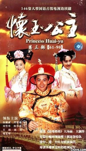 Công Chúa Hoài Ngọc - Princess Huai Yu 2000  120/1xx LT