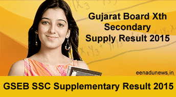 GSEB 10th SSC Supplementary Result 2015 Expected Date, Gujarat Board Secondary 10th Pariksha Supplementary Exam Result 2015, GSEB Class 10 Supply Result 2015 released at www.gseb.org. Gujarat Secondary Pariksha Supply Result 2015, GSEB SSC X Supplementary Result 2015