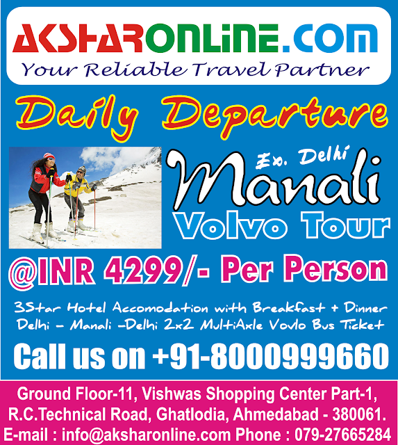 Manali Volvo Tour Package From Delhi / Manali Tours, Himachal Tour Packages, Himachal Tour Booking Agent in Ahmedabad