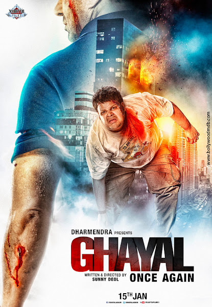 Poster Of Ghayal Once Again 2016 Hindi Full Movie Download