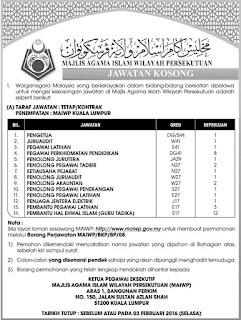 Majlis Agama Islam Wilayah Persekutuan Kerja Kosong