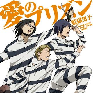 Ai no Prison (愛のプリズン) by Kangoku Danshi (監獄男子)