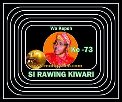 Seri 73 - Dongeng Wa kepoh - Sirawing Kiwari