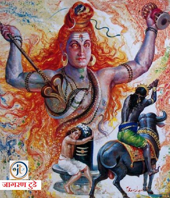Mahamrityunjaya Mantra Nirmaan Katha