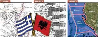 ΑΟΖ Ελλάδας--Νίκος Λυγερός, Η αναγκαιότητα της ελληνοαλβανικής συμμαχίας