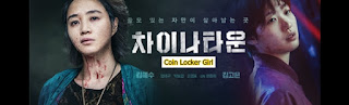 coin locker girl-chainataun-chinatown-emanet