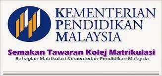 Semakan Permohonan Matrikulasi Ambilan Kedua Sesi 2014/ 2015 Online