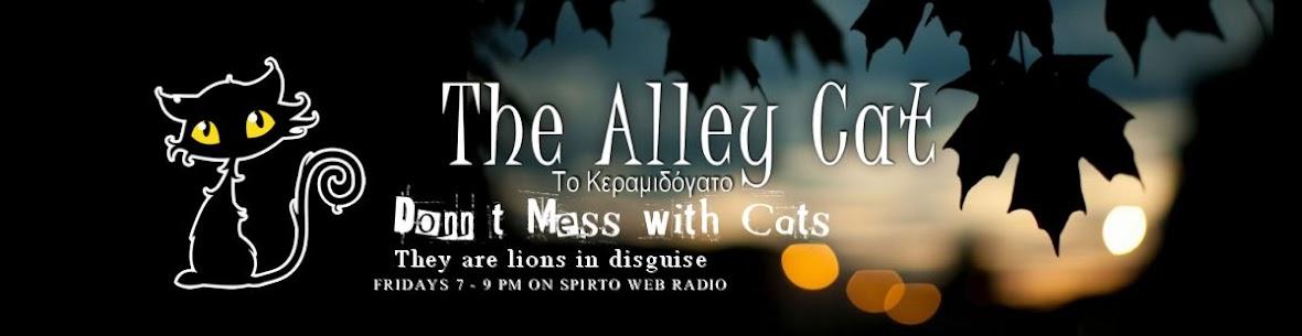 The Alley Cat - Το Κεραμιδόγατο