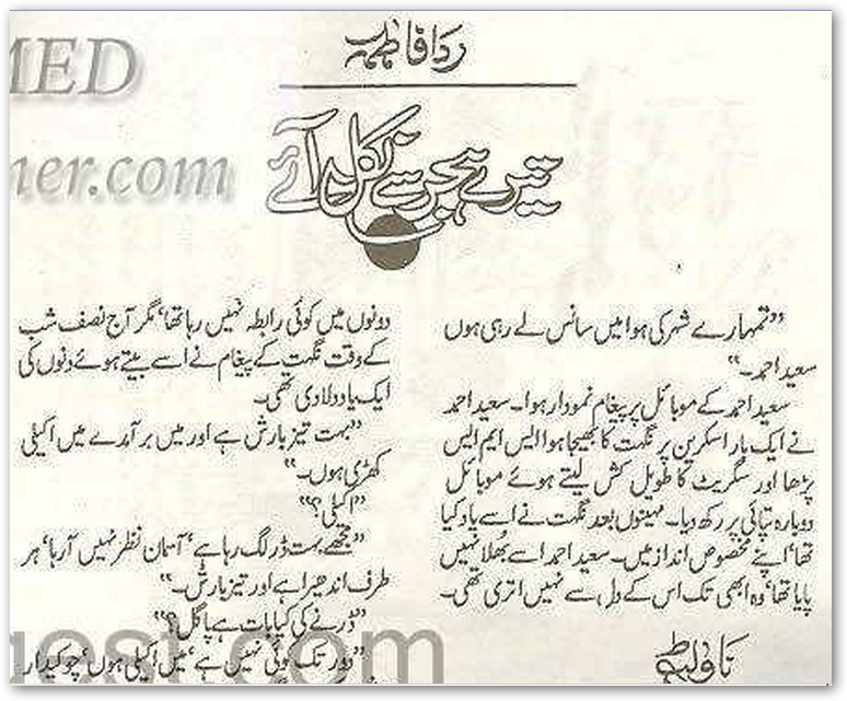 Help Books Free Urdu Self Download In Filki45 Tk