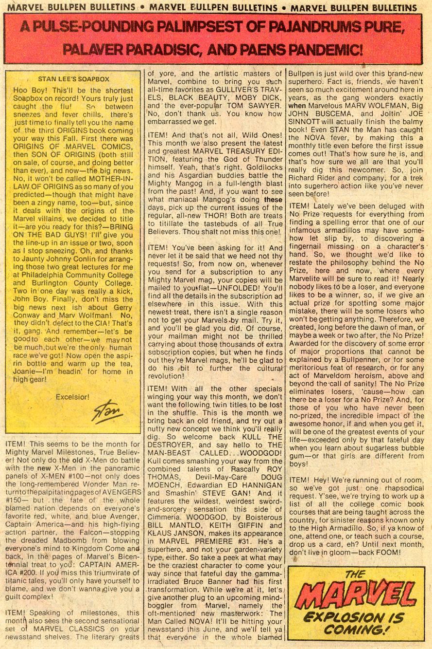 Conan the Barbarian (1970) Issue #65 #77 - English 19