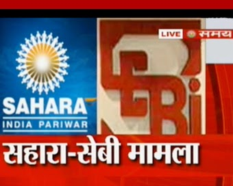 sahara Group, sahara-sebi, SEBI, MLM NEWS, MLM india, Supreme Court,