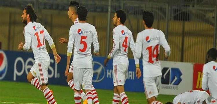 مشاهدة مباراة الزمالك و حرس الحدود بث مباشر - الدورى المصرى zamalek