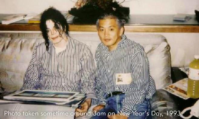 Michael Jackson Wonder World of Toys - By Kenji Koga Michael+Jackson+Wonder+World+of+Toys17