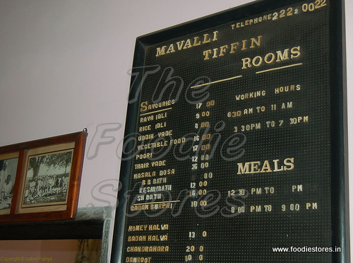 Mavalli India  city images : Mavalli Tiffin Rooms or MTR   Brew & Chew Review