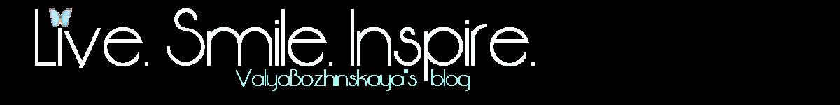 Valya Bozhinskaya's blog