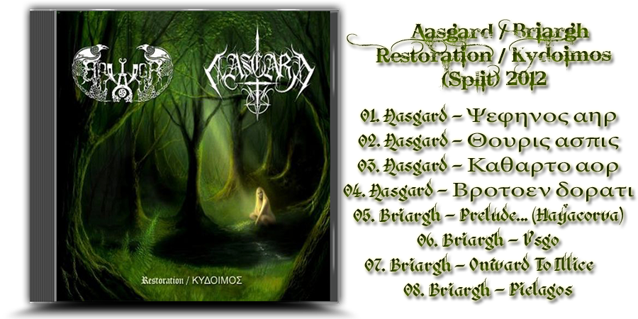 Aasgard l Black Metal l Discografía