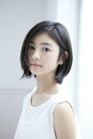 Asian hair for girls
