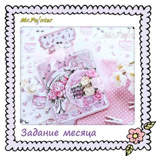 """Задание №36 """"Духи"""" до 20/06"""