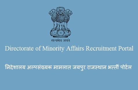 Rajasthan Police Recruitment 2013 Apply Online For Html Autos Weblog