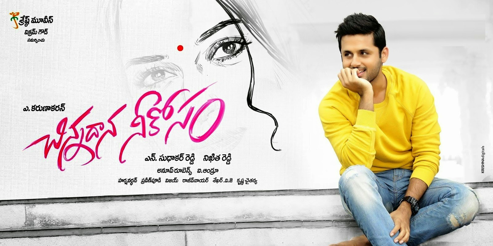 chinnadana neekosam (2014) movie posters - cap