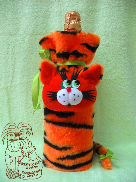 Чехол на шампанское Тигр