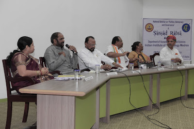 Panel Discussion I with Sansad Ratna Award 2013 winners. Dr Jhansi, Hansraj Ahir, Anandrao Adsul, S S Ramasubbu, Rama Devi Arjun Ram Meghwal