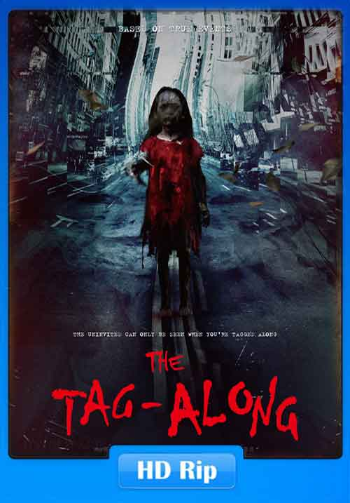 The Tag Along 2015