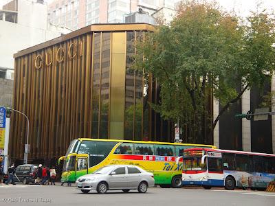 Taipei Random Photo 2