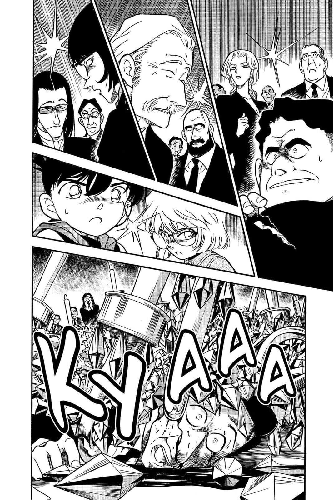 Detective Conan Chapter 239 page 16