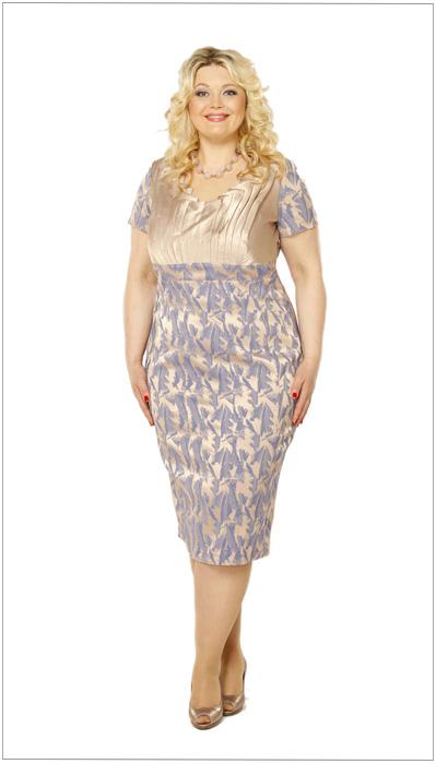 Вилдберрис Женская Одежда Больших Размеров С Доставкой