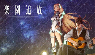 Rakuen Tsuihou Expelled From Paradise Subtitle Indonesia