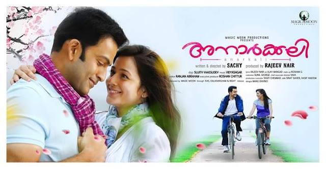 Anarkali movie