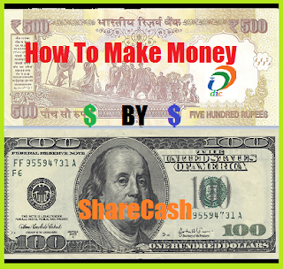 how-to-earn-money-by-sharecash-2016