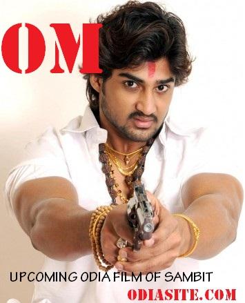 om oriya movie