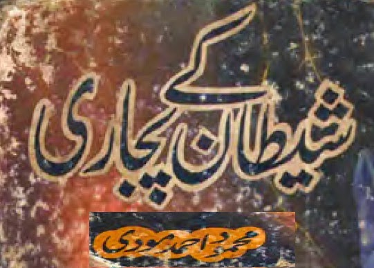 http://books.google.com.pk/books?id=kuHfBAAAQBAJ&lpg=PP1&pg=PP1#v=onepage&q&f=false