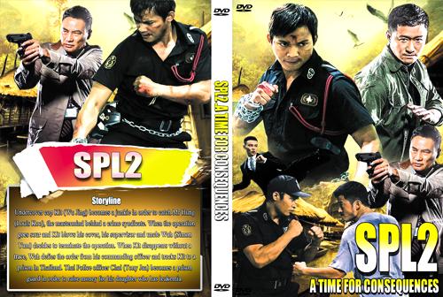 Kill zone aka spl sha po lang  new york asian film