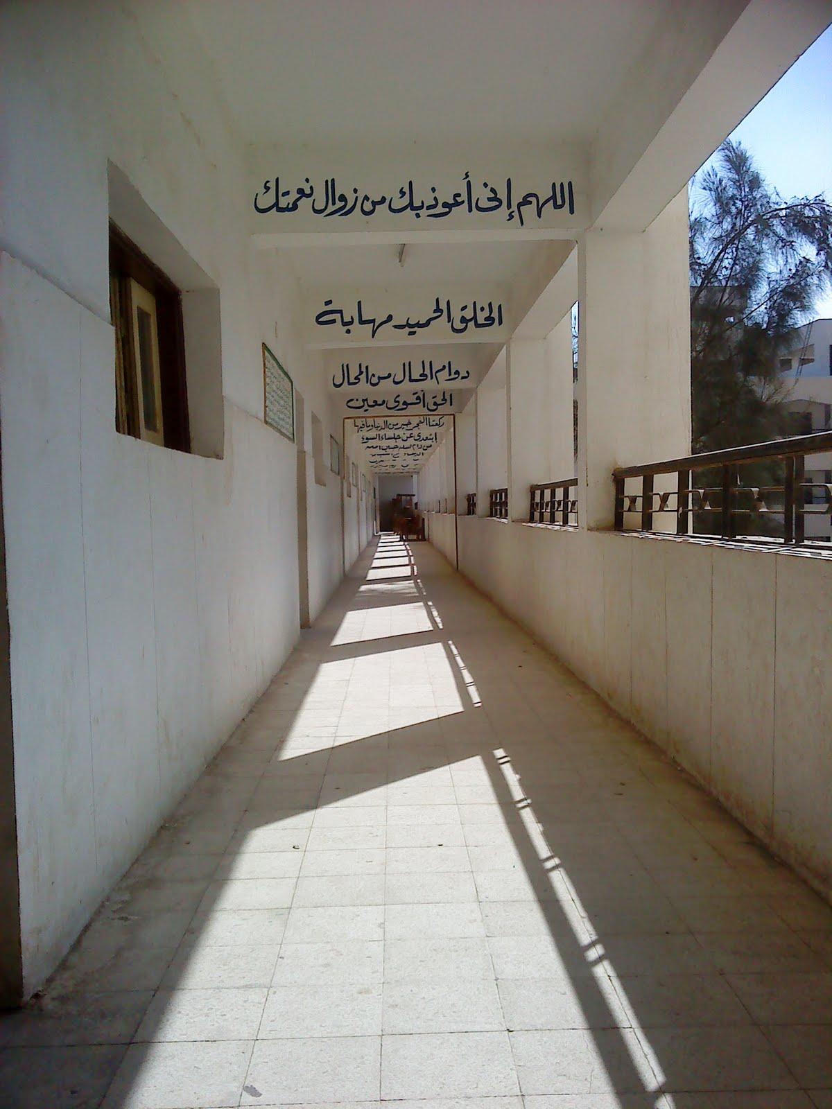 Maahad Qiraat Fatayat Mansurah Egypt