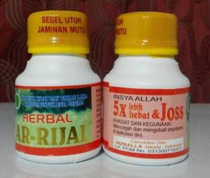 kapsul herbal ar rijal duta herbal indonesia toko dan apotek