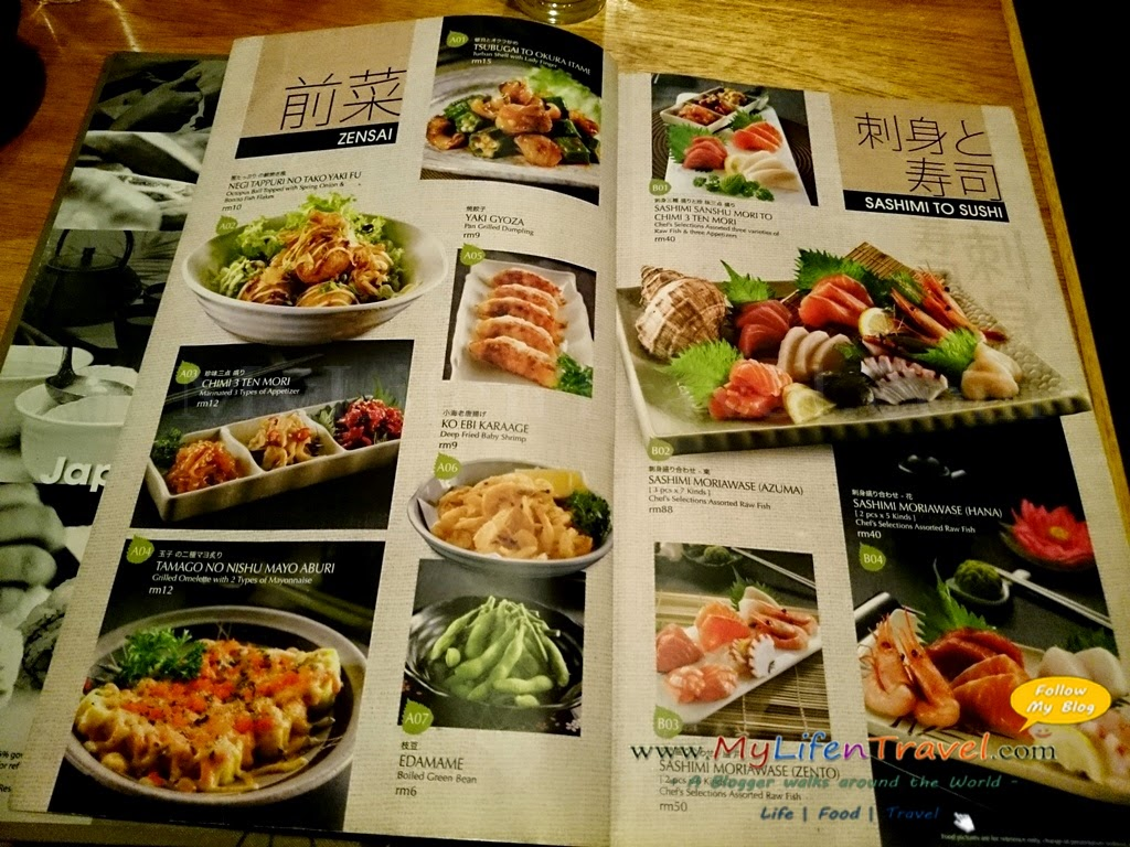 Azuma japanese restaurant queensbay mall for Asian cuisine grimes ia menu