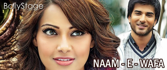 Naam E Wafa Matlab Ke Liye - Creature 3D