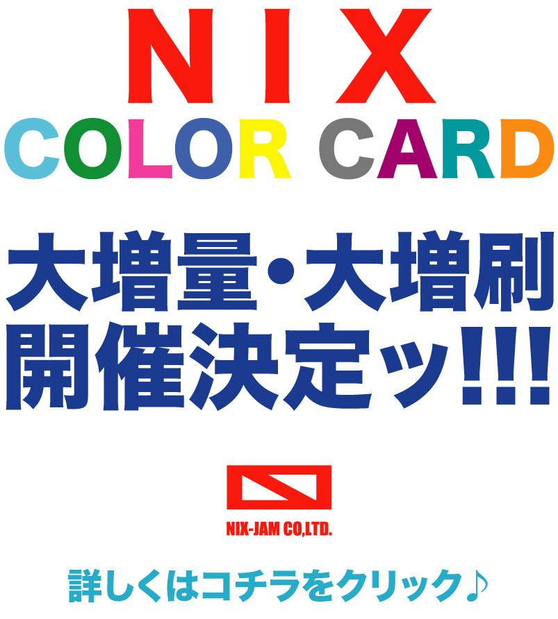 http://nix-c.blogspot.jp/2015/01/blog-post.html